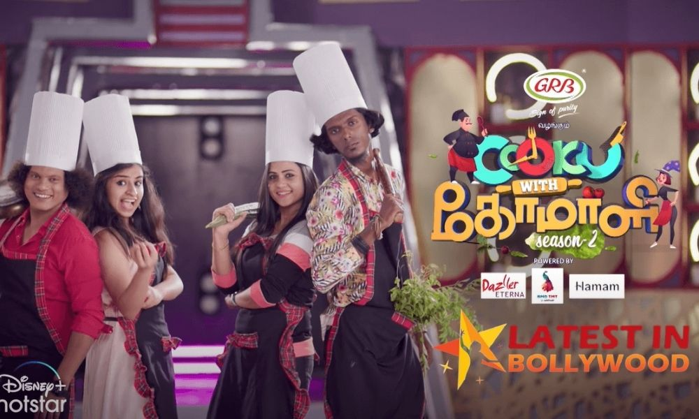 Cook With Comali Contestants