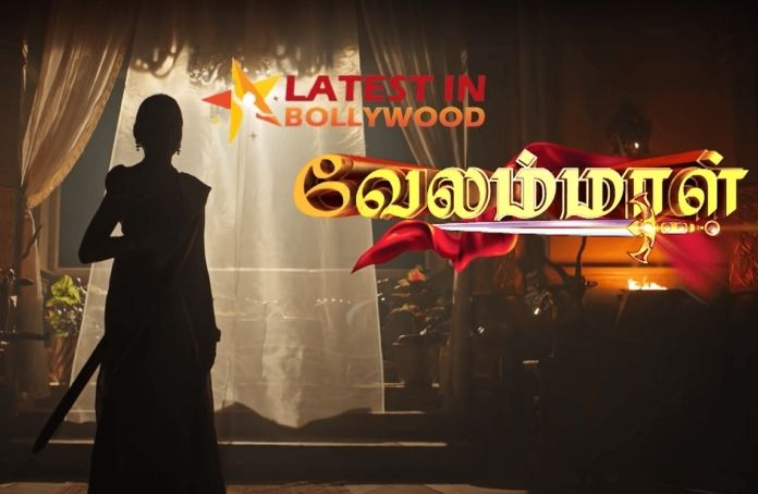 Velammal Vijay Tv Serial Cast, Release Date, Wiki, Latest Episodes Details