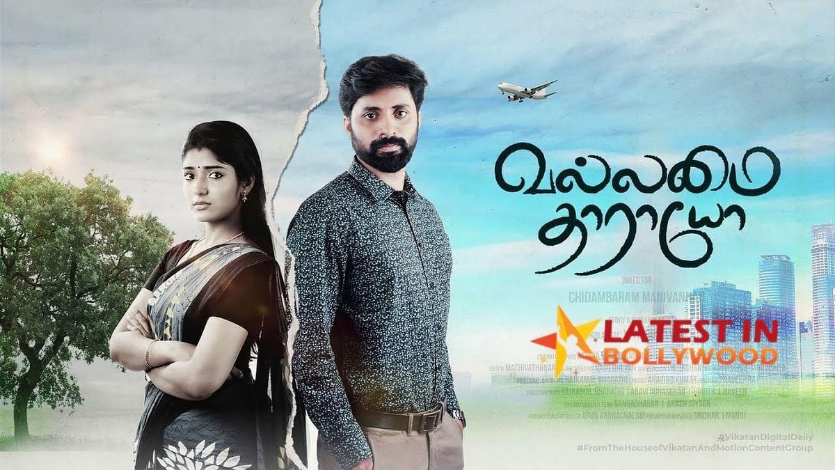 Vallamai Tharayo Web Series Cast