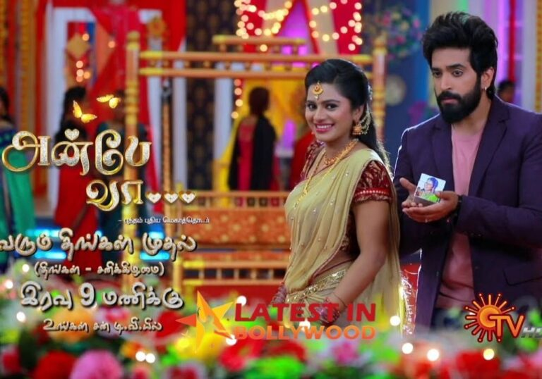 Anbe Vaa Serial Wiki, Cast, Release Date, Timing, Crew, Actors & More