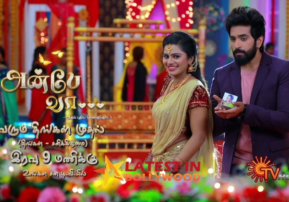 Anbe Vaa Serial Wiki