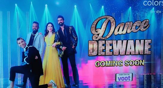 Dance Deewane 3 Contestants Lists