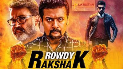 Rowdy Rakshak Cast, Crew, Release Date, Trailer, Roles, Story & More