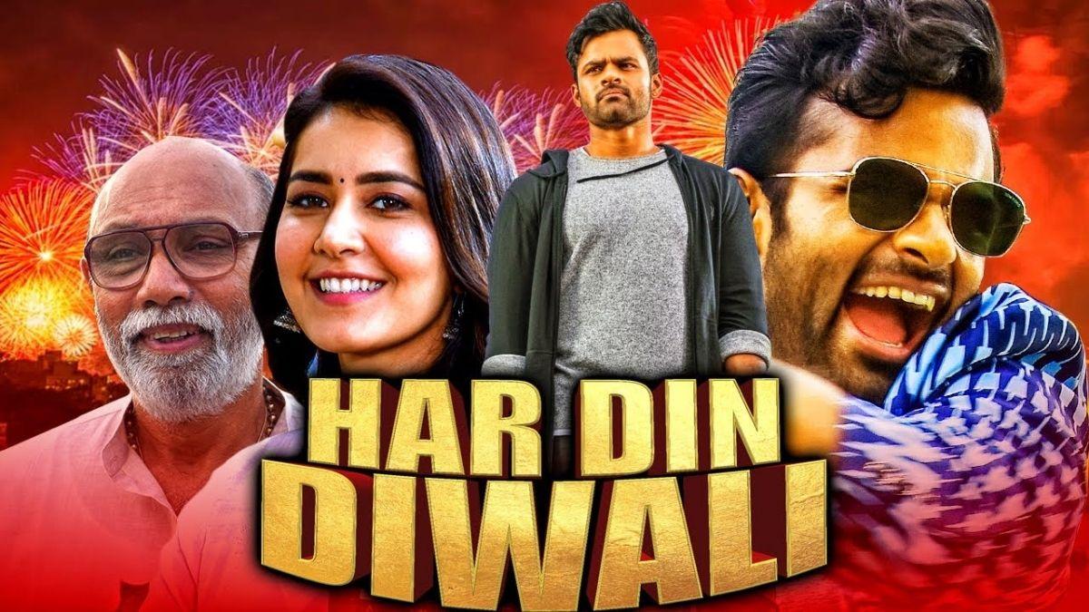 Har Din Diwali Wiki