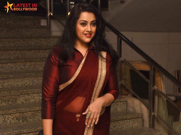 Actress Meena Biography