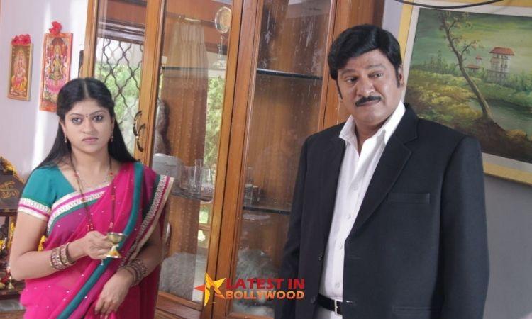 Vasundhara Telugu Movie Wiki