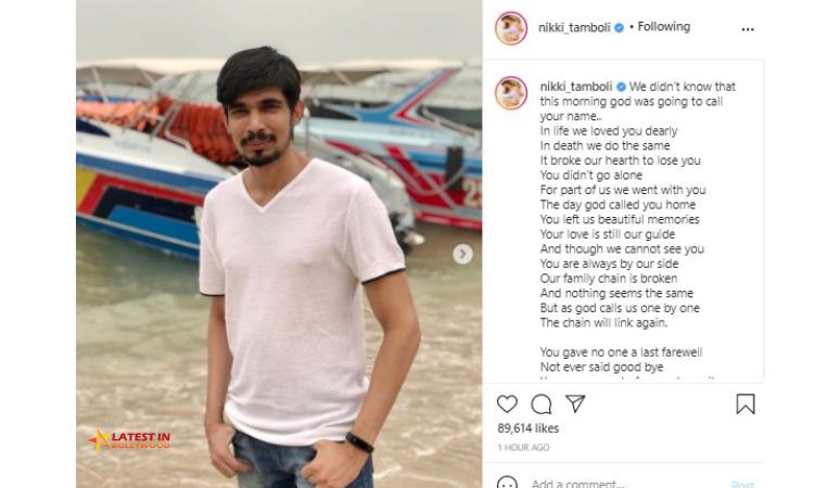 Nikki Tamboli Brother Jatin Tamboli Dies