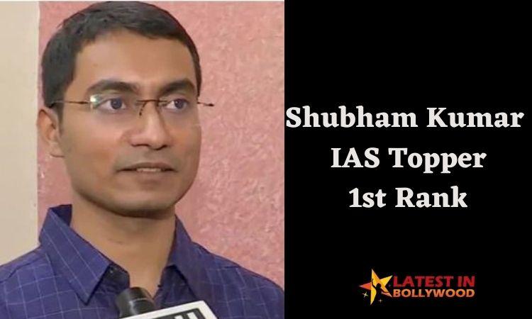 Shubham Kumar IAS Biography